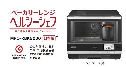 bk5000